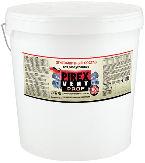 Pirex Vent Prof огнезащитный состав для воздуховодов (25 кг) от серого до коричневого