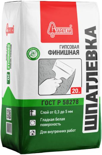 Старатели шпатлевка финишная гипсовая (20 кг)