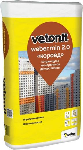 Вебер.Min штукатурка минеральная известково-цементная декоративная (25 кг) короед