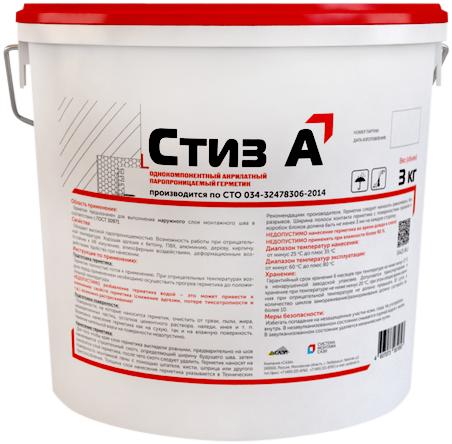 Стиз А однокомпонентный акрилатный паропроницаемый герметик (3 кг) белый