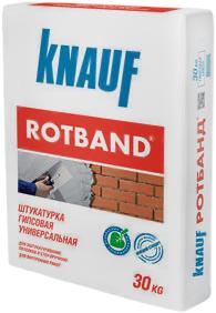Кнауф Ротбанд штукатурка гипсовая универсальная (30 кг) серая