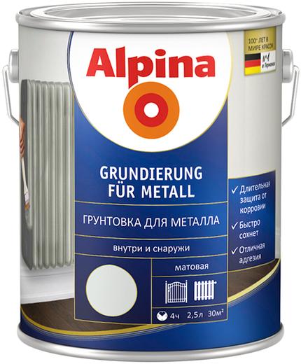 Alpina Grundierung fur Metall грунтовка для металла (750 мл)