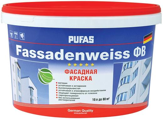 Пуфас Fassadenweiss ФВ фасадная краска с защитой от плесени (10 л) белая