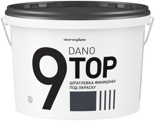 Danogips Dano Top 9 шпатлевка финишная под окраску (10 л)