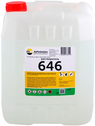 Арикон Р-646 растворитель (10 л)