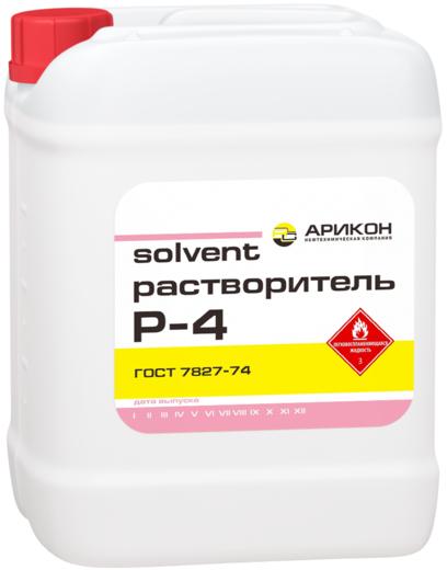 Арикон Р-4 растворитель (10 л)