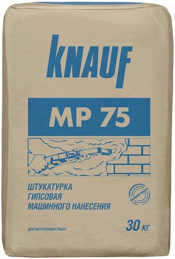 Кнауф МП 75 штукатурка гипсовая машинного нанесения (30 кг) белая
