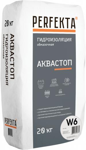Perfekta Аквастоп W6 гидроизоляция обмазочная (20 кг)