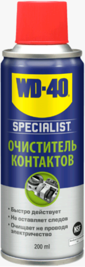 WD-40 Specialist быстросохнущий очиститель контактов (200 мл)