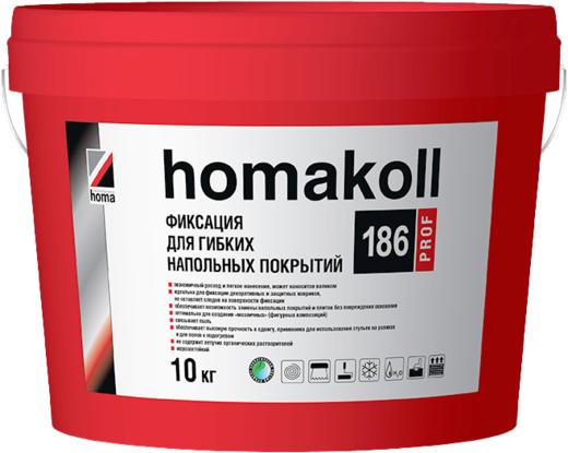 Homa Homakoll Prof 186 фиксация для гибких напольных покрытий клей (10 кг)