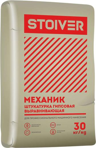 Волма Stoiver Механик штукатурка гипсовая выравнивающая (30 кг)