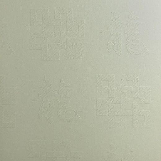 Wellton Decor Иероглиф WD770 стеклообои WD770