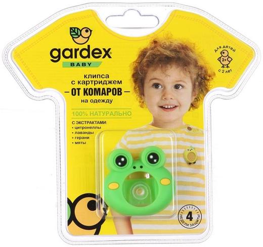 Gardex Baby клипса с картриджем от комаров на одежду (1 клипса в блистере)