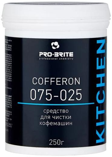 Pro-Brite Cofferon средство для чистки кофемашин (250 г)