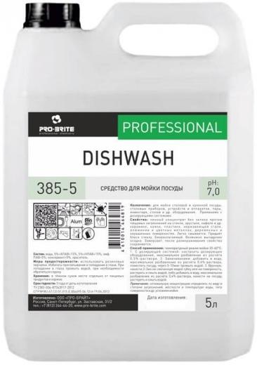 Pro-Brite DishWash моющее средство для посуды (5 л)