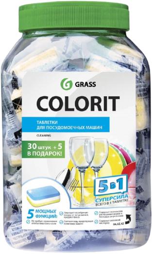 Grass Colorit таблетки для посудомоечных машин 5 в 1 (35 таблеток в банке)