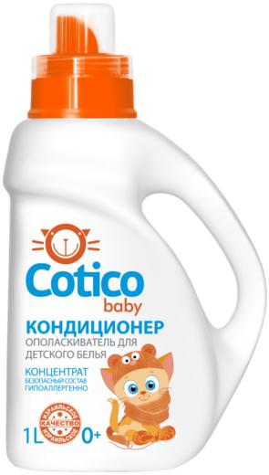 Cotico Baby кондиционер-ополаскиватель для детского белья концентрат (1 л бутылка)