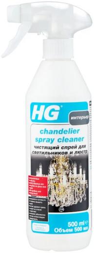 HG спрей чистящий для светильников и люстр (500 мл)
