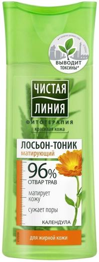 Чистая Линия Фитотерапия Календула лосьон-тоник матирующий для жирной кожи (100 мл)