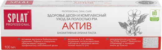 Сплат Professional Актив зубная паста биоактивная (100 мл)