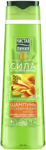 Чистая Линия Календула шампунь регулирующий для волос, склонных к жирности (400 мл)