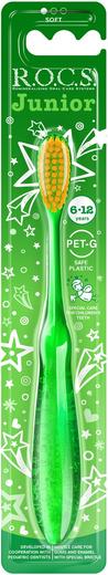 R.O.C.S. Junior зубная щетка детская от 6 до 12 лет (1 щетка в блистере)