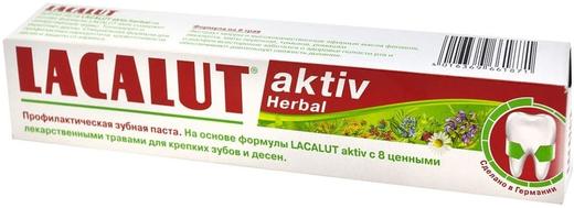 Лакалют Aktiv Herbal зубная паста (75 мл)