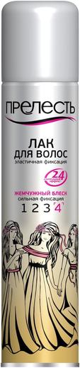 Прелесть Жемчужный Блеск лак для волос сильная фиксация (200 мл)