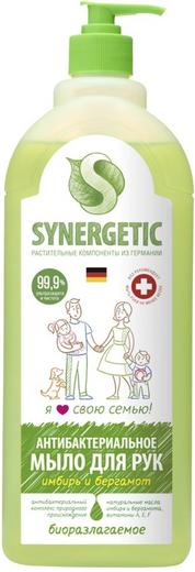 Синергетик Имбирь и Бергамот мыло для рук жидкое антибактериальное (500 мл)