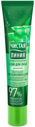 Чистая Линия Фитотерапия Легкий Увлажняющий крем дневной для нормальной и комбинированной кожи лица (40 мл)