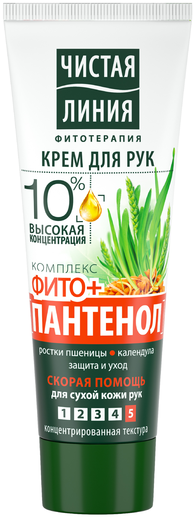 Чистая Линия Фитотерапия Комплекс Фито+Пантенол Ростки Пшеницы, Календула крем для сухой кожи рук (75 мл)