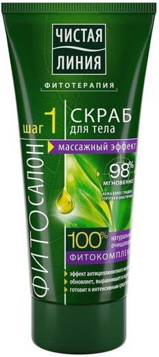 Чистая Линия Фитотерапия Фитосалон Антицеллюлит гель для тела (200 мл)