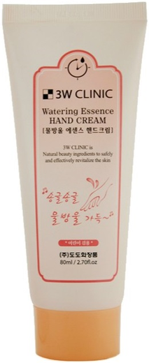 3W Clinic Watering Essence Hand Cream эссенция для рук глубокоувлажняющая (80 мл)