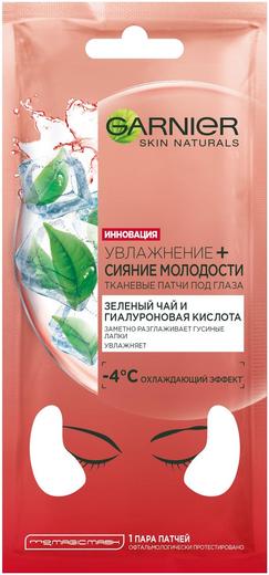 Garnier Skin Naturals Увлажнение+Сияние Молодости Зеленый Чай и Гиалуроновая Кислота тканевые патчи под глаза (2 патча в саше)