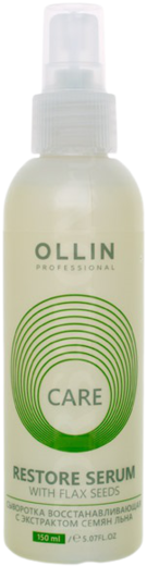 Оллин Professional Care Restore Serum with Flax Seeds сыворотка восстанавливающая с экстрактом семян льна (150 мл)