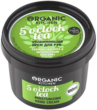 Organic Shop Organic Kitchen 5 o'Clock Tea крем для рук увлажняющий (100 мл)