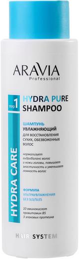 Аравия Professional Hydra Pure Shampoo Step 1 Увлажняющий шампунь для восстановления сухих, обезвоженных волос (400 мл)