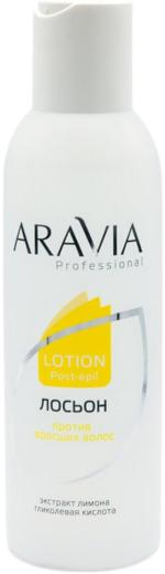 Аравия Professional Lotion Post-Epil лосьон против вросших волос с экстрактом лимона (150 мл)