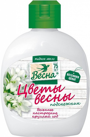 Весна Цветы Весны Подснежник жидкое мыло (280 г)