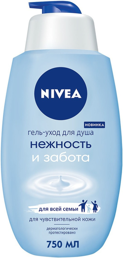 Нивея Нежность и Забота гель-уход для душа для чувствительной кожи всей семьи (750 мл)