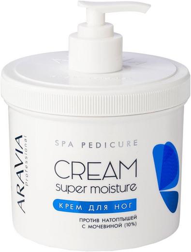 Аравия Professional Spa Pedicure Cream Super Moisture крем для ног против натоптышей с мочевиной 10% (100 мл)