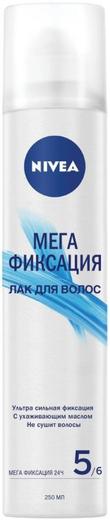 Нивея Мега Фиксация с Ухаживающим Маслом лак для волос (250 мл)