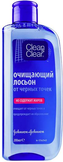 Clean & Clear очищающий лосьон для лица от черных точек (200 мл)