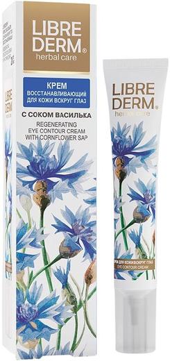Librederm Herbal Care с Соком Василька крем восстанавливающий для кожи вокруг глаз (20 мл)