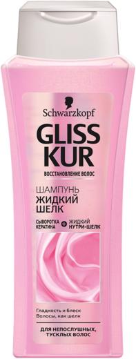 Gliss Kur Жидкий Шелк шампунь для непослушных, тусклых волос (250 мл)