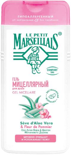Le Petit Marseillais Сок Алоэ Вера и Цветок Яблоневого Дерева гель мицеллярный для душа (400 мл)