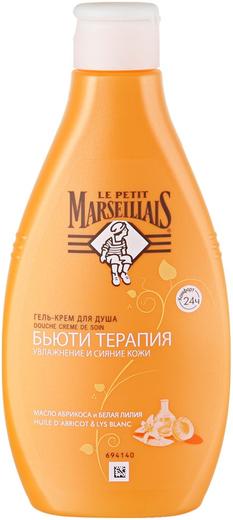 Le Petit Marseillais Бьюти Терапия Масло Абрикоса и Белая Лилия гель-крем для душа (250 мл)