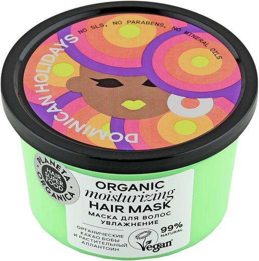 Планета Органика Hair Super Food Увлажнение Органические Какао Бобы маска для волос (250 мл)