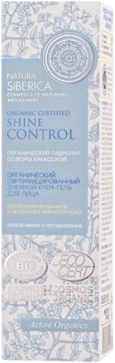 Natura Siberica Органический Гидролат Софоры Хакасской крем-гель для комбинированной кожи лица дневной (50 мл)
