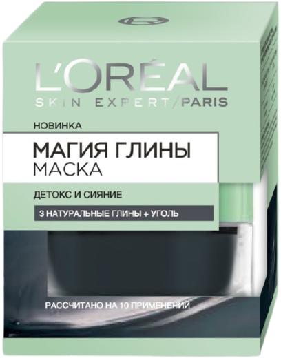 Лореаль Skin Expert Магия Глины Детокс и Сияние маска для лица (50 мл)